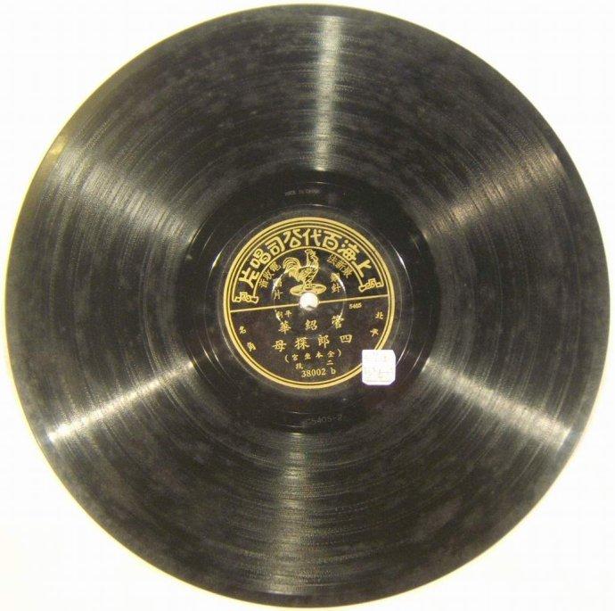 华声银行黑胶唱片博物馆