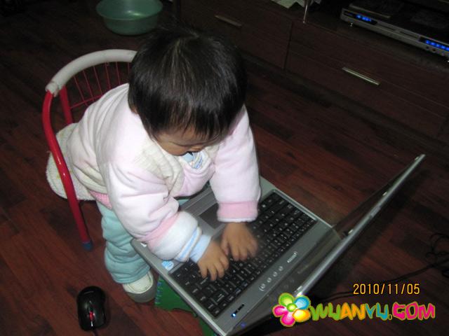 电脑小专家